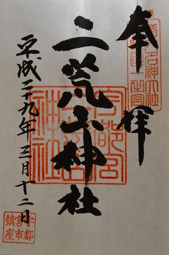 DSC_宇荒1720-crop