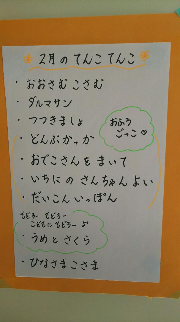 DSC_0677.jpg