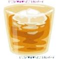sake02_c.jpg