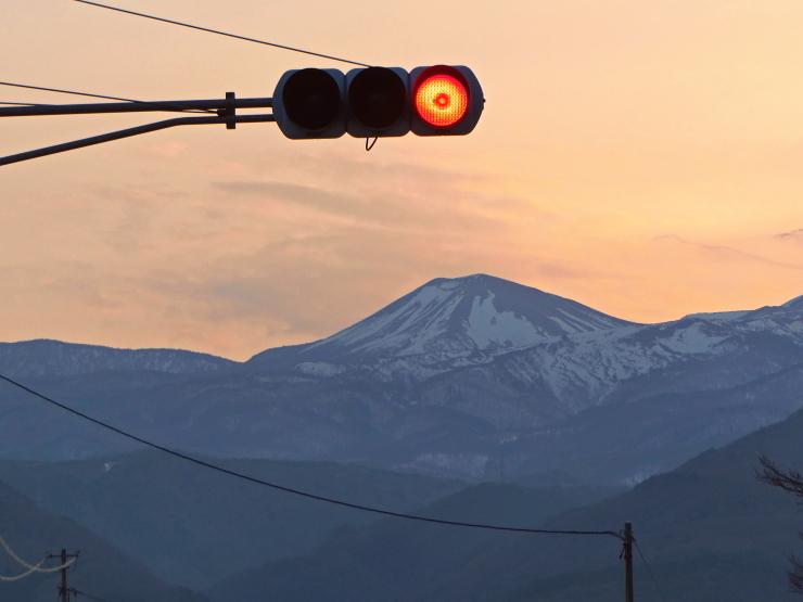 赤信号と吾妻山