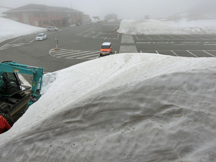 雪・霧・風の浄土平