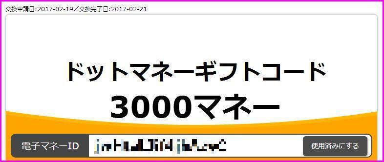 201703171406061b3.jpg