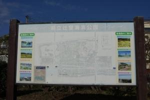 辻堂海浜公園駐車場サイン施工前