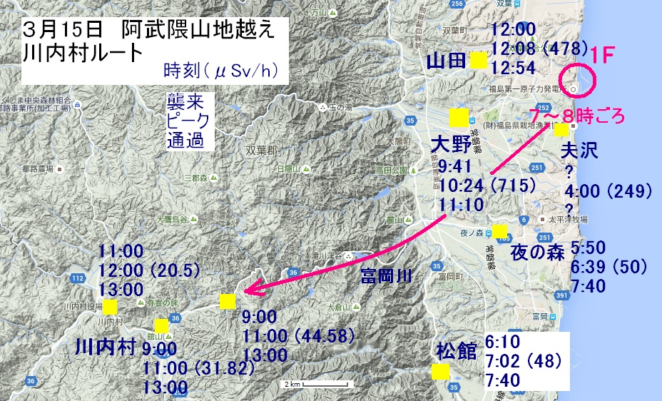 1708_map_kawauchimura_7.jpg