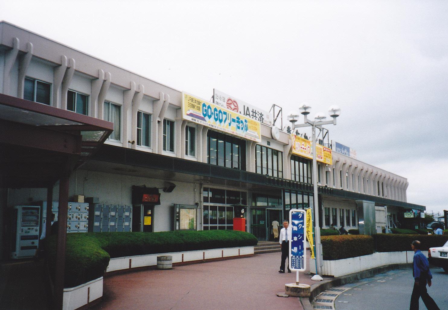 IMG_0054 北上駅