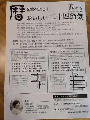 IMG_20170330_154701.jpg