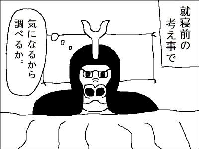 manga1401.jpg