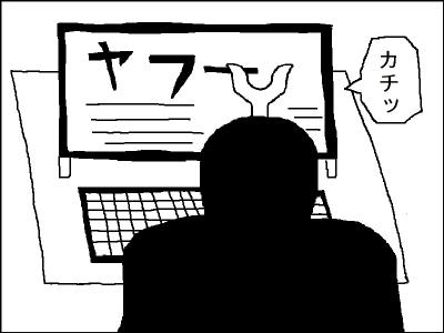 manga1402.jpg