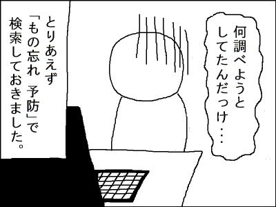 manga1407.jpg