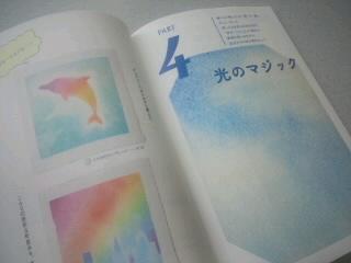 moblog_7ea5e7ec.jpg