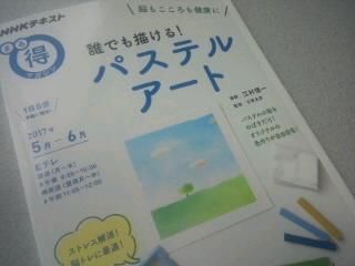 moblog_e487a369.jpg