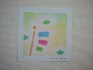 moblog_f23ab969.jpg