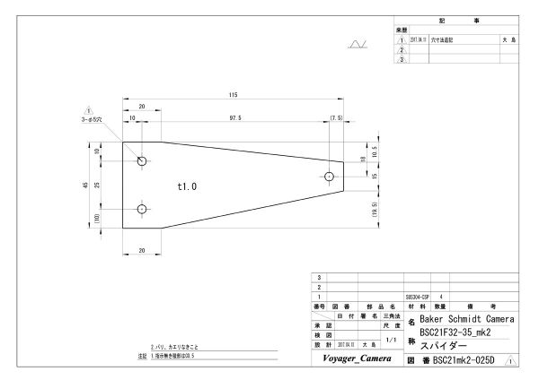 BSC21mk2-25D_スパイダー_R1