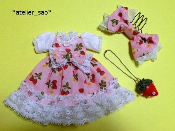 イチゴ柄のドレス◇ピンク◆ミディブライス3