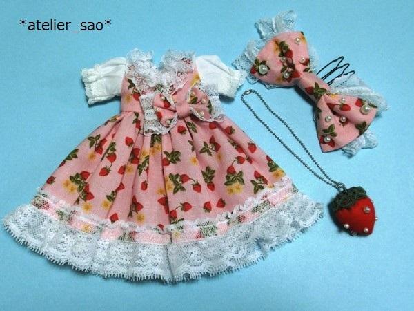 イチゴ柄のドレス◇ピンク◆ネオブライス3