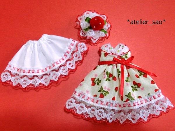 ◆イチゴ柄の白ドレス◆ミディブライスアウトフィット3