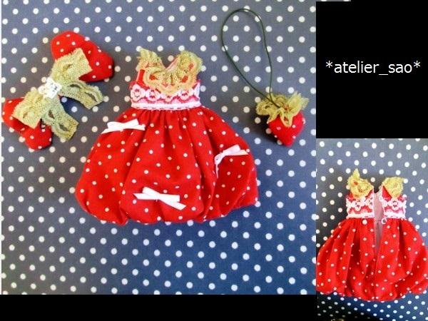 イチゴのバルーンワンピ◇赤◆ネオブライス3