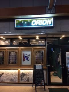 オリオン1