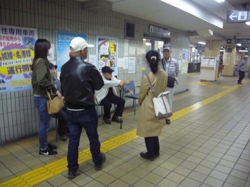 地下鉄名城公園駅で待ち合わせ!
