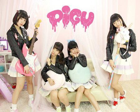 PiGU_4.jpg