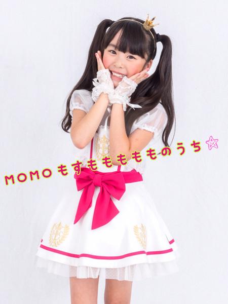 momo7_s.jpg