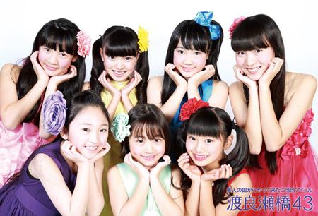 watarasebashi_2017.jpg