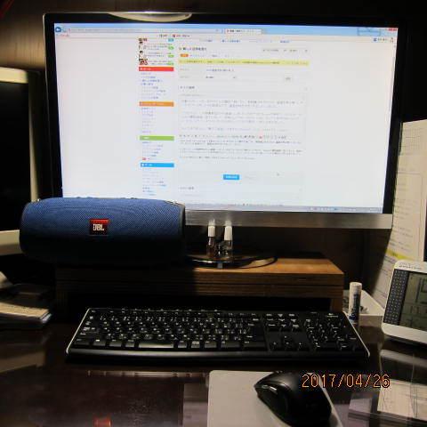 28型LCD