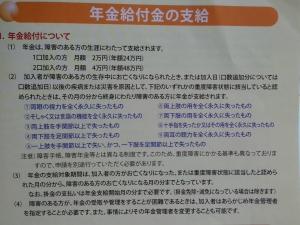 kyousai2.jpg