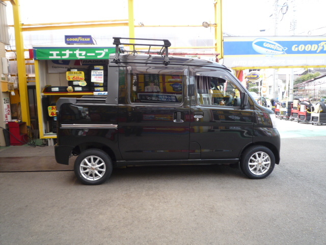 P1250295.jpg
