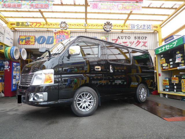 P1250459.jpg