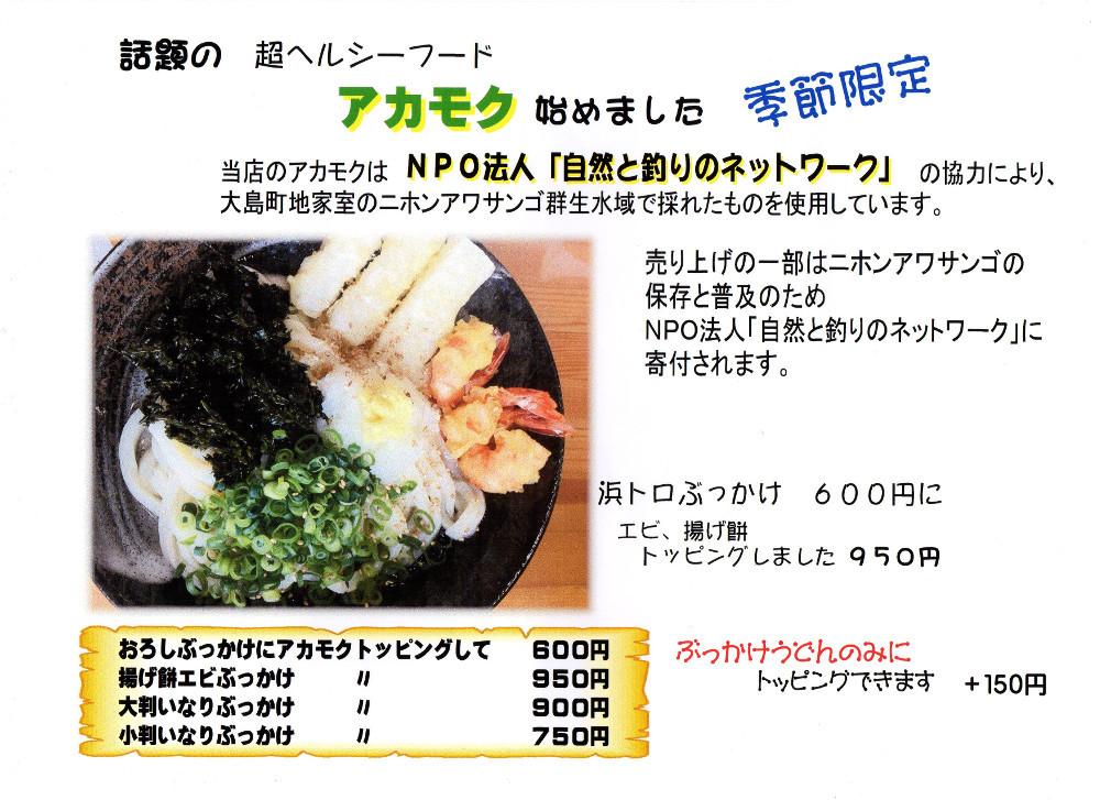 daizaburo023.jpg