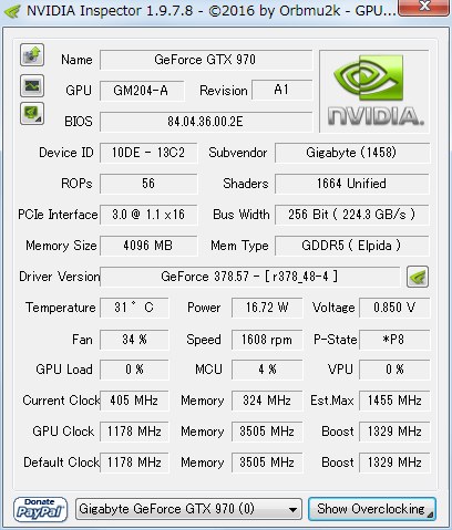 NVIDIA Inspector 1.9.7.8 GeForce GTX 970 State 問題