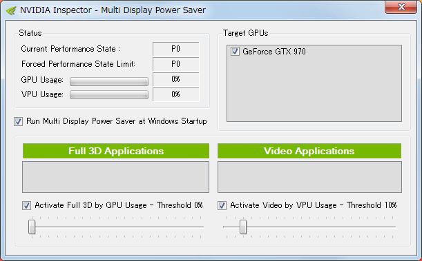 NVIDIA Inspector 1.9.7.8 GeForce GTX 970 Multi Display Power Saver State 問題、Forced Performance State Limite P0 に指定しても Current Performance State が P0 にならない