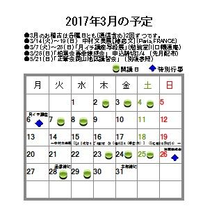 17_03.jpg