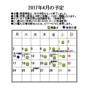 17_04.jpg