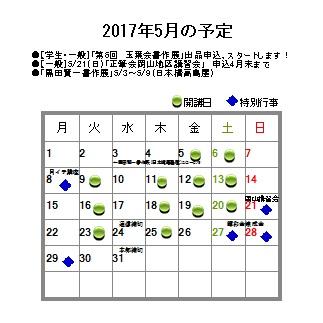 17_05.jpg