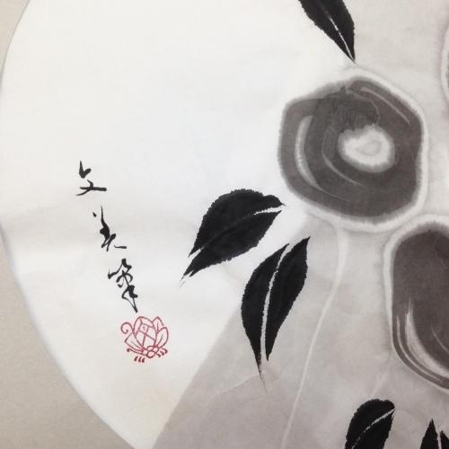 椿花蝶紋印