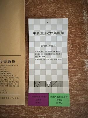 20170211_300_400IMG_5031 (2