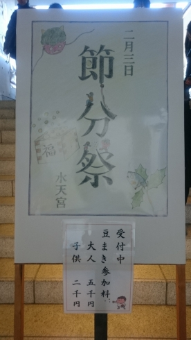 20170203 (1)