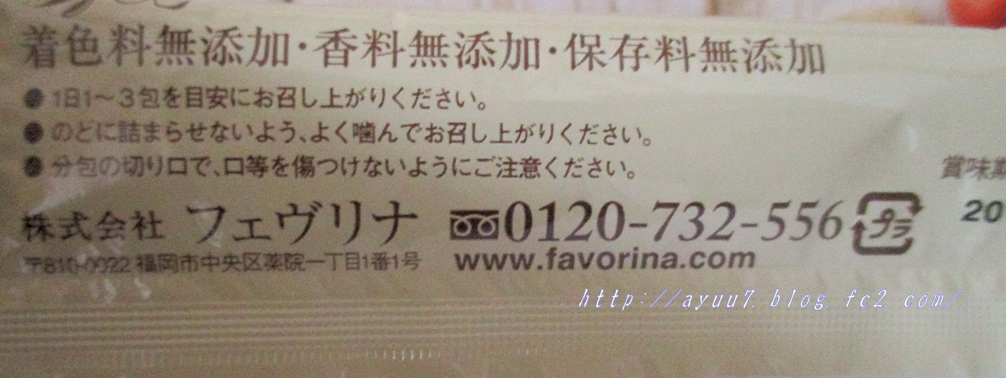 itizukouso4.jpg
