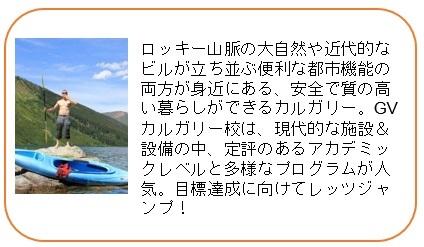 GV-c02.jpg