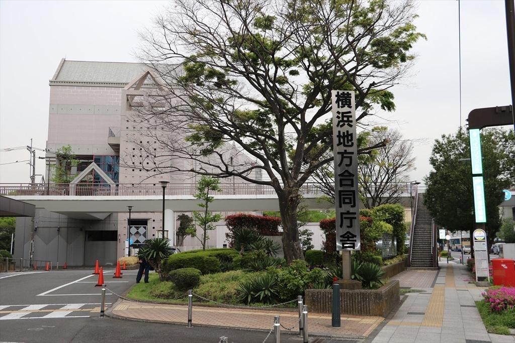 横浜地方合同庁舎_1