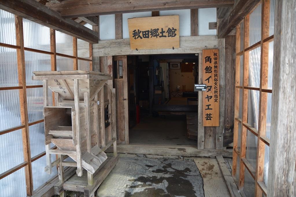 秋田郷土館_2