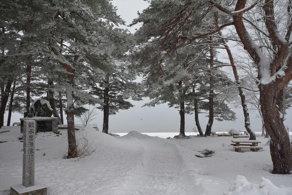 やっぱり田沢湖を見ておきたい_3