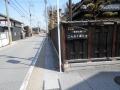 170305豊郷は中山道の高宮、愛知川の間
