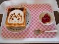 170305平沢家の朝ごはんトースト