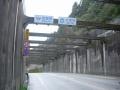 170401途中越ピーク。滋賀県へ