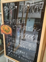 20170210_112909_R.jpg