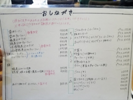 20170311_124502_R.jpg