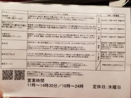 20170324_125819_R.jpg